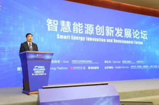 新一代能源系统为推动能源技术的创新和发展