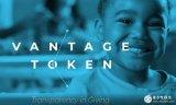 什么是区块链捐款跟踪平台,Vantage网络有什么用