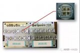 UV LED封装结构案列分析,了解如何选择UV LED?