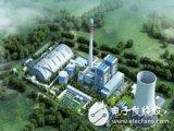 中阳钢铁80MW热电联产项目转入分系统调试阶段,并网发电指日可待