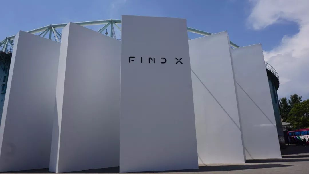 OPPO Find X怎么样?它的处理器是什么?
