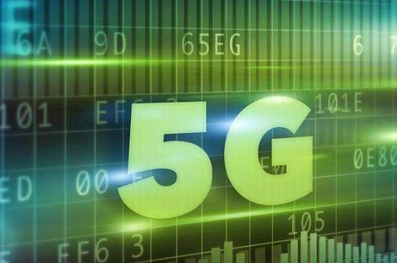 5G最终实现商用,将是产业界共同努力的结果