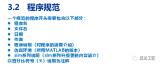 MATLAB程序调试的方法及工具介绍