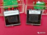 两款国产射频TRCV RFIC芯片,支持我国5G...
