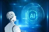布局人工智能 安徽打造千亿级特色集群