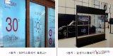 LG以52.5%的比重排行韩国专利第一