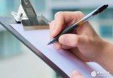韩国加密货币交易所自律检查已经完成,但检查的有效性让人质疑
