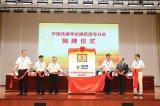 中国铁道学会通信信号分会成立 智能铁路的集结号?