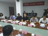 物联中国行(漳州站):物联网处于爆发临界点,合作才能共赢