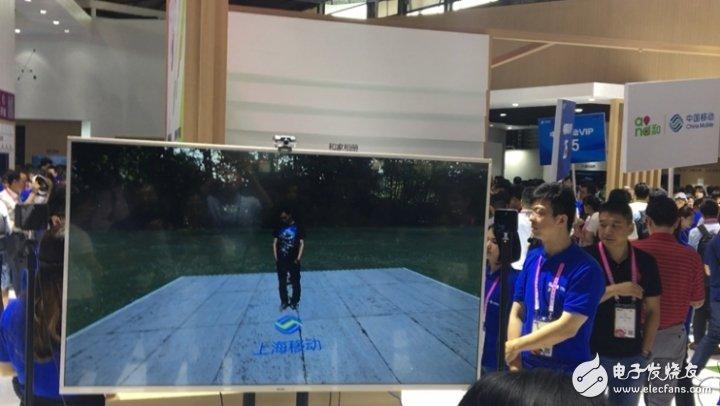 中国移动联合多家企业推出5G全息视频通话应用