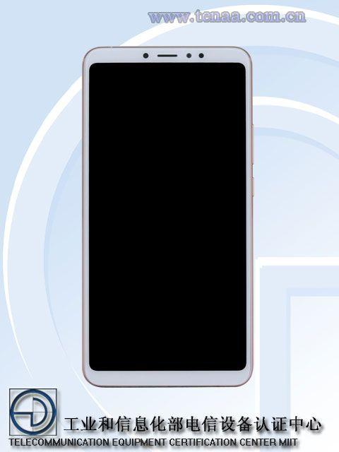 小米Max3什么时候上市?小米Max3的产品参数屏幕就是大