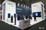 ams推出4800万像素全域快门CMOS图像传感器