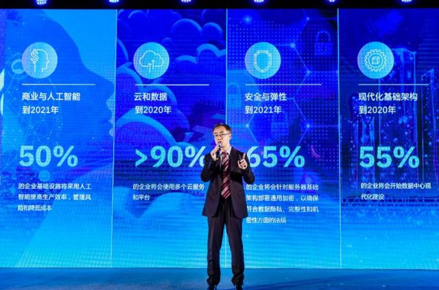 IBM现身2018 IBM Systems创行者高峰论坛