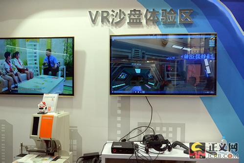天津医院采用VR沙盘游戏心理疗法用于心理治疗