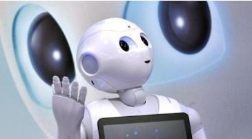 """机器人的盛会 第19届""""IEEE/RSJ智能机器人与系统""""国际会议开幕"""