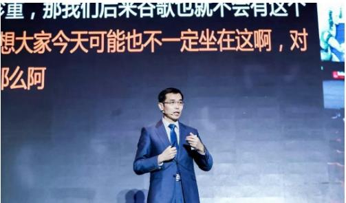 商汤汤晓鸥:人工智能的中国式十月革命