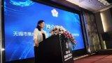 无锡集成电路产业推介会在上海举行主要介绍哪些方面...