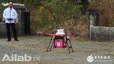 日本无人机首次完成投放物资服务