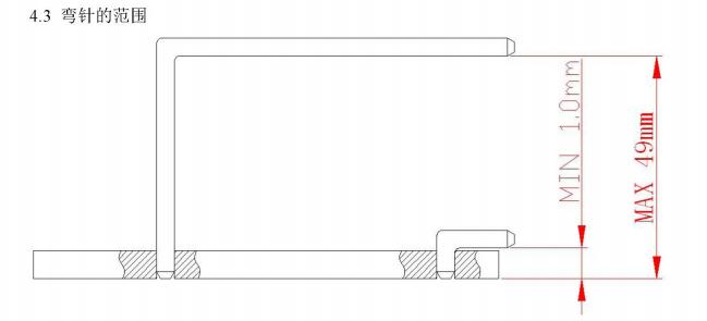 精密导针轴承方针圆针设计加工工艺的详细资料概述免费下载