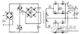 高频耦合UPS变换电路设计