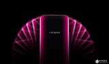 oppo最新款OPPO Find X至美设计获用户点赞把未来装进口袋
