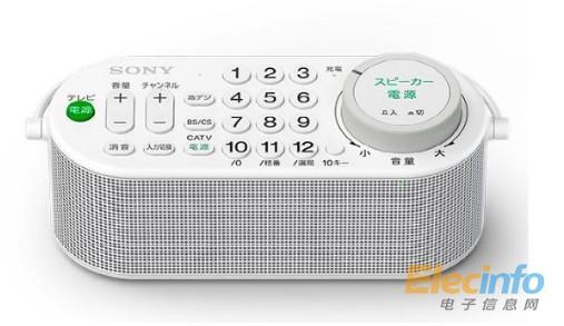 索尼遥控器音箱专为家庭家电而设计