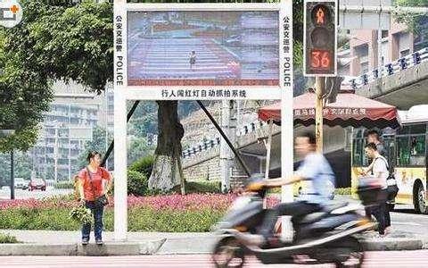 人脸识别用于交通,制止行人闯红灯违法行为