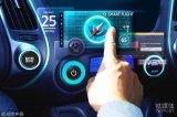 BAT的车联网新战事,百度小度车载OS能占据关键地位吗?