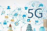 长三角地区各方将围绕5G基础设施建设展开合作
