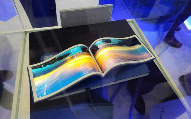 维信诺固安G6 AMOLED生产线产能达3万片每月