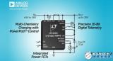 ADI 宣布推出一款电池充电器和 PowerPath™ 管理器,可向高达 35V 的系统负载供电