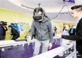 VR未来世界,颠覆你的想象