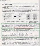 电路违反基尔霍夫电压定律会怎样啊?详细解答