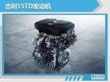 吉利发力15TD发动机 建5大工厂