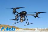 聯合國支持建單獨的全球性無人機登記系統管理無人機
