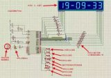 基于51单片机的8位数码管电子时钟仿真图及源代码...
