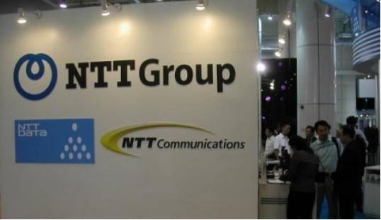 """日本电信NTT开发出""""OAM""""技术传输速度可达5G的5倍"""