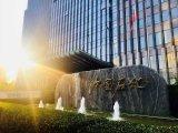 强强联手 IBM助力中国石化规划共享服务新时代