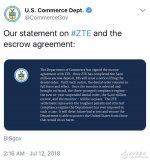 美国与中兴达成协议,将在中兴支付4亿美元保证金之后解除对其的禁令