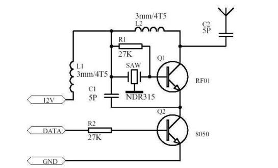 315M发射电路原理_315m无线模块怎么使用