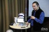 养老机器人产业现状及未来发展趋势
