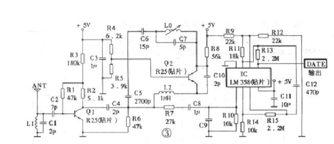 315MHZ超再生接收模块原理及性能详解