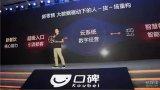 行业快讯:Facebook独辟蹊径加强机器人研究 谷歌推语音助理服务新功能