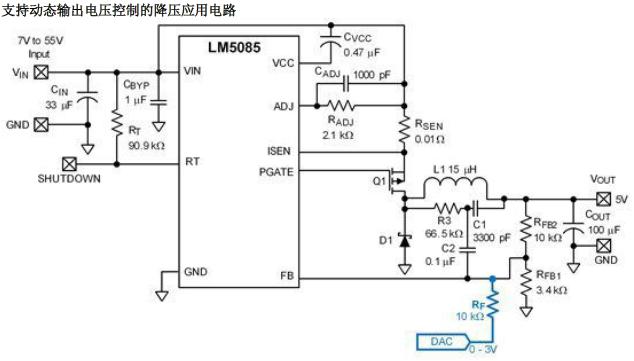 如何采用COT稳压器来动态控制输出电压?的详细资料概述