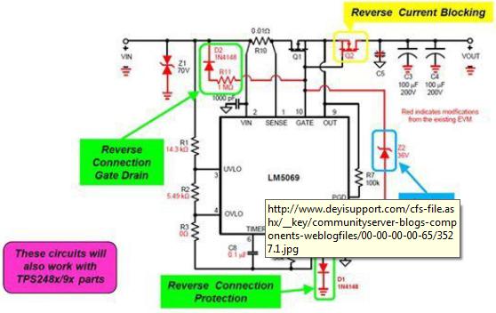 如何让你的热插拔设备具有浪涌、反向电流或反向连接保护功能?