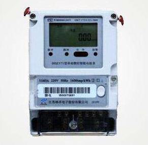 电能表申请检验流程优化,细化三种送检流程