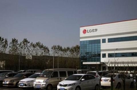 LG化学再建动力电池工厂 选址南京底气何在?