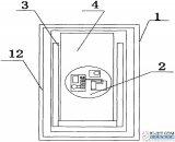 【新专利介绍】一种新型智能电表监控装置