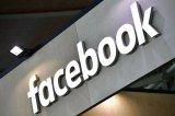 Facebook挖走Google高级工程师主管Shahriar Rabii