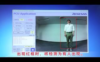 关于RX631的人体感应传感器系统的演示视频